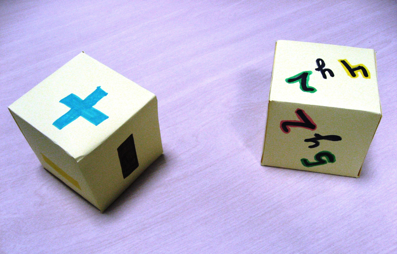 Cómo enseñar matemáticas a través del juego a niños con TDAH